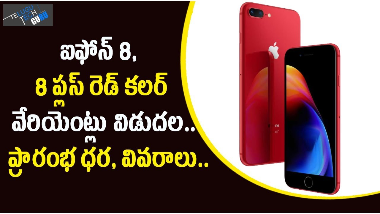 b62426bda04f81 Apple Introduces iPhone 8 and iPhone 8 Plus (PRODUCT) RED Special Edition