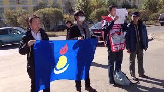Өвөр Монгол 2012 09 29 thumbnail