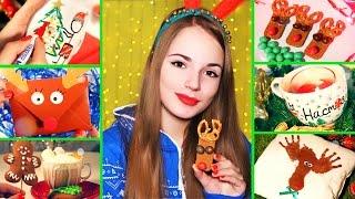 видео Зимние подарки