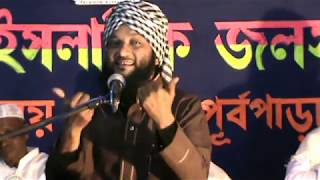 Aslam Habib Jalsha part 3 Nawpara, Pandua  2012