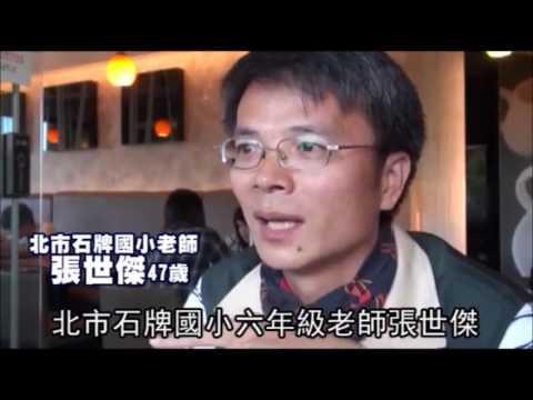 張世傑的覺察新聞 - YouTube