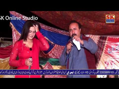 Simran Shahzadi Vs Zafar Najmi || Best Saraiki Mushaira 2017 || SK Online Studio