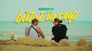 Exile - Batut In Cap (feat. DOC)