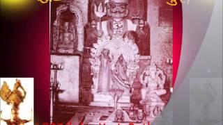 Khanderayachi Aarati.wmv