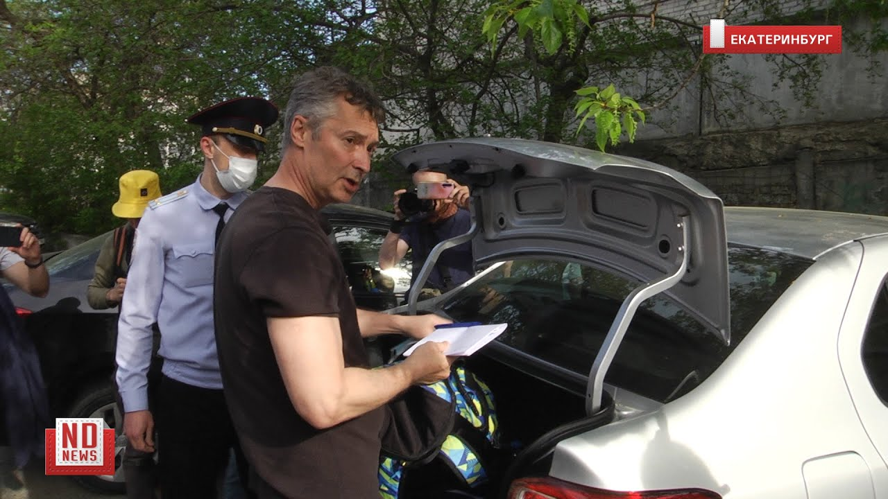 Ройзмана арестовали из-за протестов в поддержку Навального