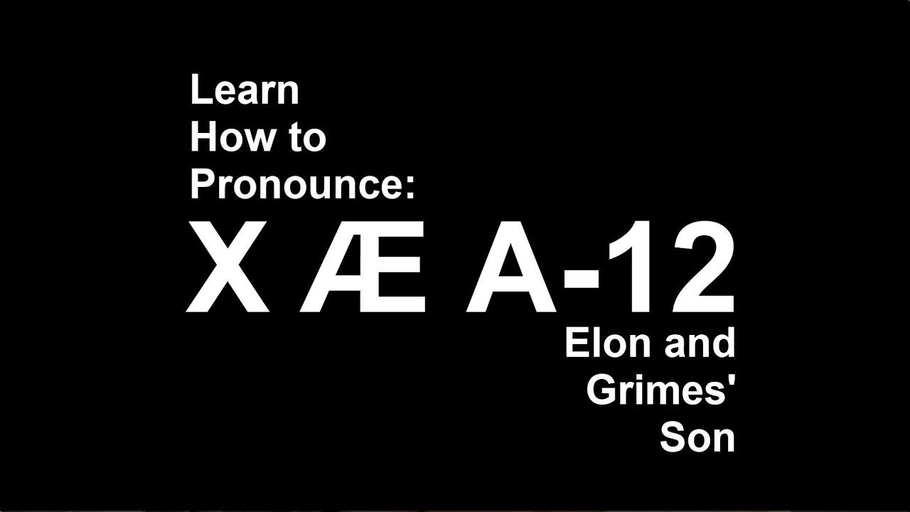 Xae A 12