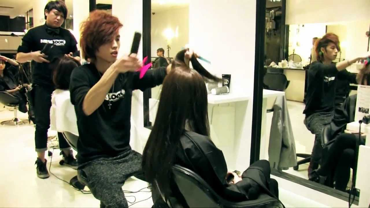 Messlook Hair Spa New York Chinatown Brooklyn Flushing Youtube
