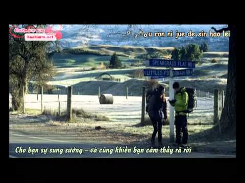 [Vietsub+Karaoke] MV Say No - HanGeng [HanKimvn.net]