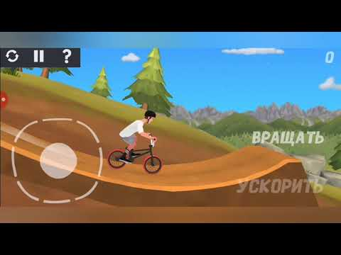 Проходження гри Pumped BMX 3 #1 озвучка українською  