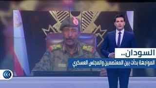 السودان.. المواجهة بدأت بين المعتصمين والمجلس العسكري فما الأسباب؟