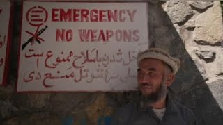 По ту сторону афганской войны