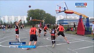 В Новосибирске открылся Всероссийский фестиваль дворового спорта