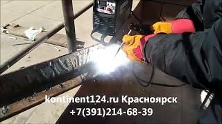 видео Техника безопасности при сварочных работах: комплексная защита