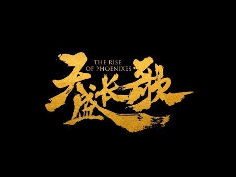 Drama: The Rise of Phoenixes - ChineseDrama info