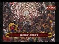 Rath Yatra 2019: Pahandi of the trinity of Puri underway | Kalinga TV
