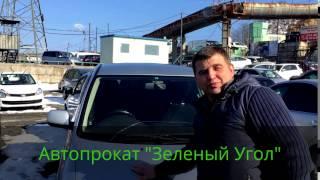 Магадан-Владивосток