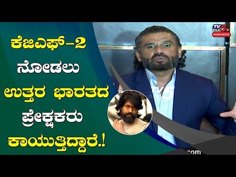 Pailwaan | North Indians are Eagerly Waiting for KGF 2| Sunil Shetty | Kiccha Sudeep |TV5 Sandalwood