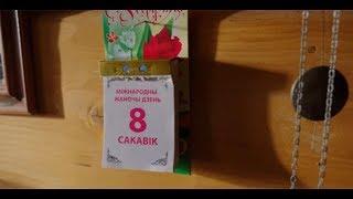 Смотреть Ленинград ft. Вадим Галыгин  -||-   8 Марта(8 Сакавiка) | Clip Official онлайн