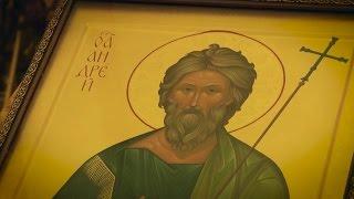 Небесный покровитель Святой Руси: Апостол Андрей Первозванный и его крестный путь