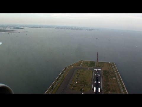 超レア機 Skymark Airlines A330 ノーカット112分!!! 羽田発福岡行 SKY017 Haneda- Fukuoka [機窓2014]