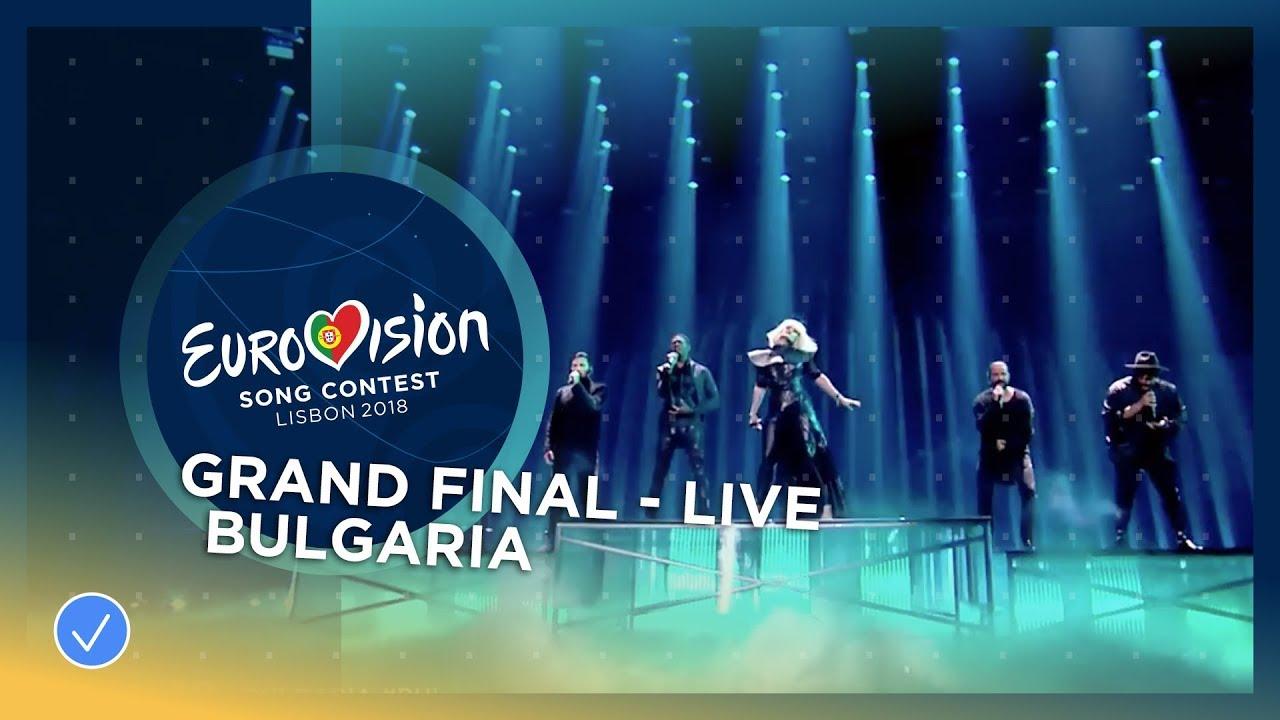 Download EQUINOX - Bones - Bulgaria - LIVE - Grand Final - Eurovision 2018