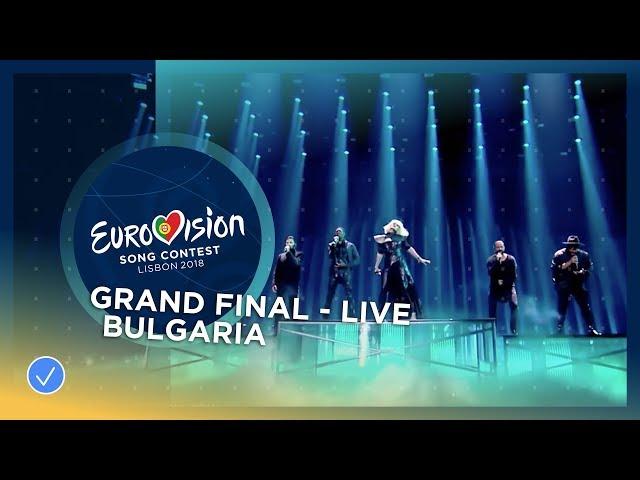 EQUINOX - Bones - Bulgaria - LIVE - Grand Final - Eurovision 2018