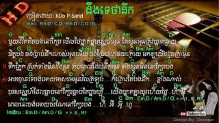 Deng te ta nek-ដឹងទេថានឹក By P-sand Lyric and chords khmer version