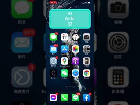 Weefine 手機潛水殼新版app的安裝流程