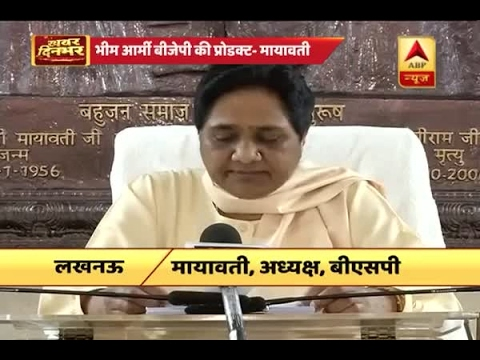 Mayawati denies BSP's connection with Bhim army; claims BJP responsible for Saharanpur vio