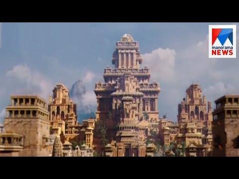 Amaravathi to recreate Mahishmathi for capital city   | Manorama News