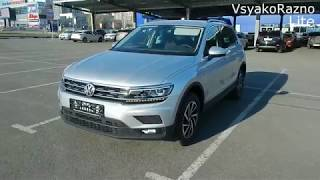Volkswagen Tiguan 1.4 150 Лс  6dsg Комплектация City + Пакет Innovation Обзор