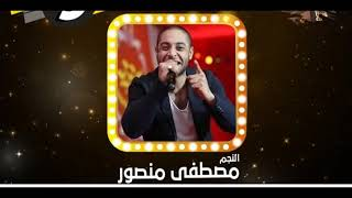"""Karaoke Star - """"Stand By Me """" cover By - Mostafa mansour"""