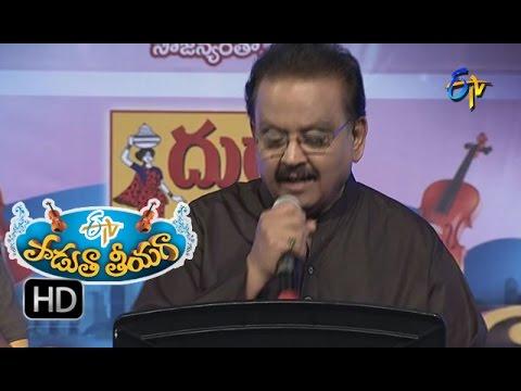 Singarala Pairullona Song - SP Balu Performance in ETV Padutha Theeyaga - 20th June 2016