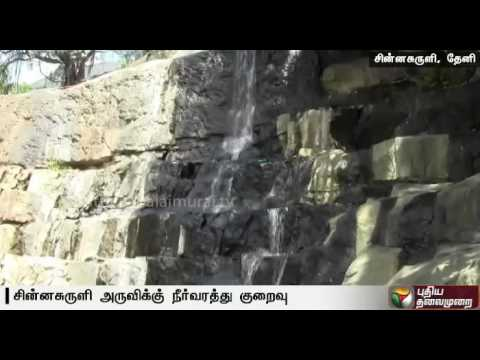 Tourists disappointed at the lack of sufficient water at Chinna suruli falls in Theni district