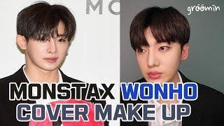 MONSTAX WONHO COVER MAKEUP(몬스타엑스 원호 커버메이크업)남자아이돌메이크업/GROOMIN…