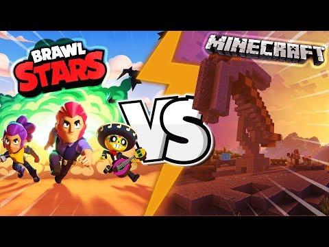 Brawl Stars VS Minecraft