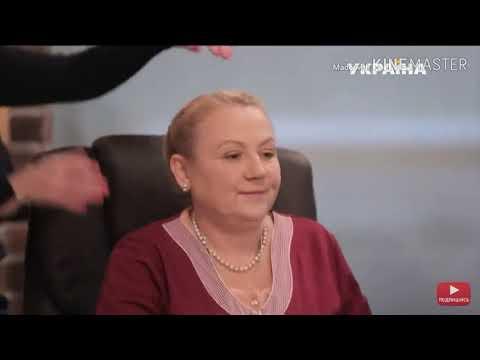 Марина и Женя — Реальная Мистика