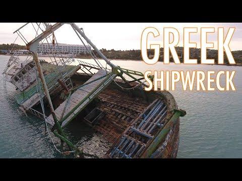 EXPLORING A SHIPWRECK IN GREECE!
