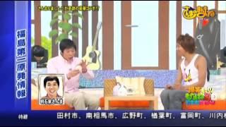 2011.3.18 ほいけんたが「爆笑そっくりものまね紅白歌合戦」にて、明石...