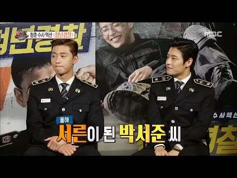 [Section TV] 섹션 TV - Park Seojun, 'It's Hard To Be In Your Thirties.' 20170723