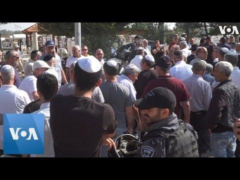 Funeral for Israeli Man Killed by Gaza Rocket