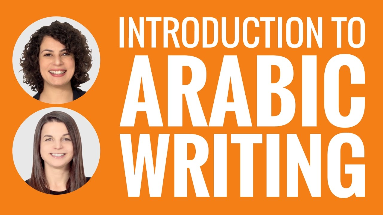 How to Write My Name in Arabic - ArabicPod101