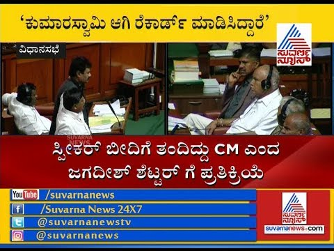 Karnataka Assembly Session : Heated Debate Goes On...! | SIT Probe Into Operation Audio Row