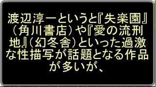 ドラマ『雲の階段』長谷川博己 稲森いずみ 木村文乃 原作 渡辺淳一「雲...