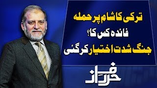 Harf e Raaz With Orya Maqbool Jan | Full Program | 14 October 2019 | Neo News
