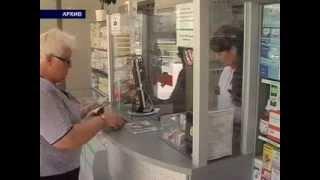 В Запорожье регулируют цены на лекарства