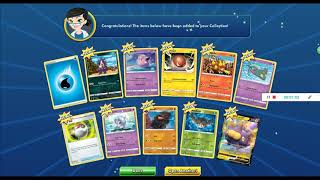Opening PTCG Sword and Shield Rebel Clash. How many SR cards can I get in 11 packs