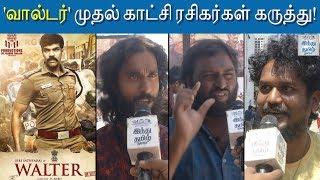 walter-review-walter-movie-review-walter-tamil-movie-review-walter-movie-public-review-walter-fdfs-review-walter-sibiraj-samuthirakani-natarajan-subramaniam-hindu-tamil-thisai