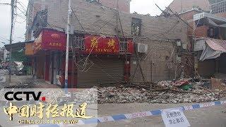 [中国财经报道] 四川内江5.4级地震后续 40人出院 34人继续接受治疗 | CCTV财经
