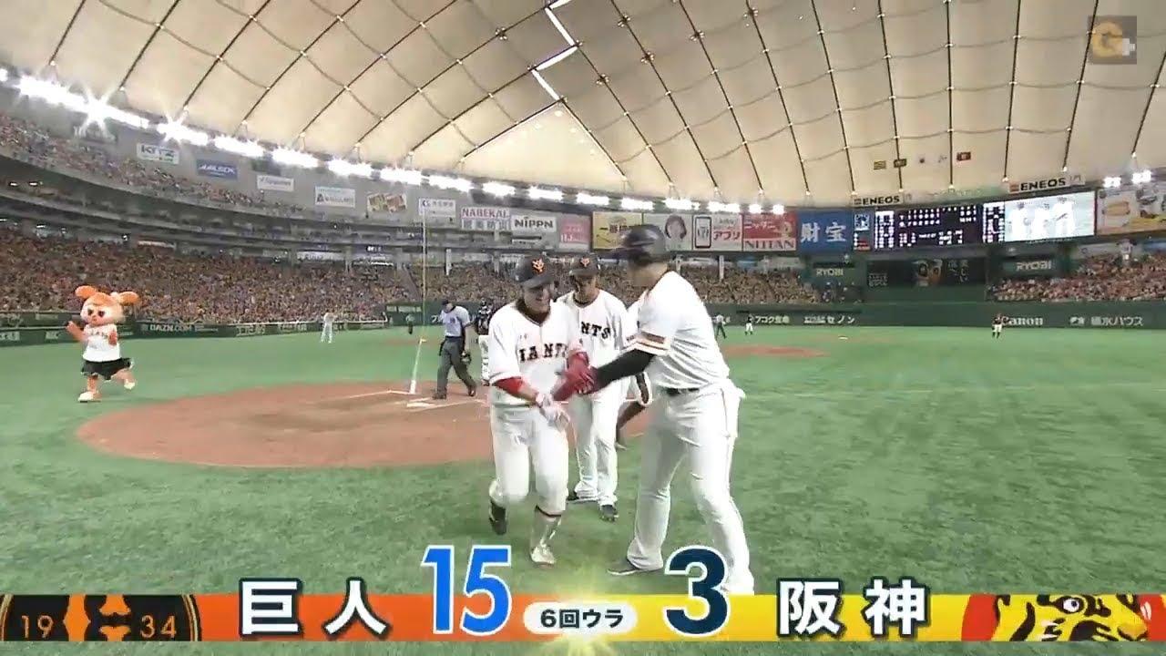ハイライト】7/28 ゲレーロ・炭谷が満塁弾!巨人が16得点大勝【巨人対 ...
